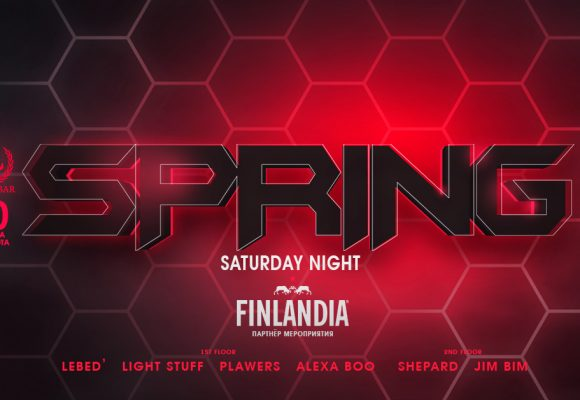 10.03 — SPRING SATURDAY NIGHT